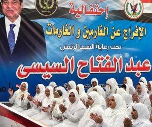 سجون بدون غارمين وغارمات.. ماذا فعل الرئيس السيسي في منازل 15 ألف نزيل؟
