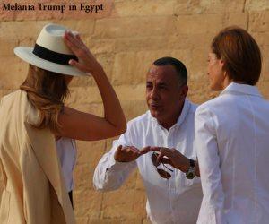 مسئول كبير قوي..من الرجل الذي ظهر في برنامج رامز جلال وجولة ميلانيا ترامب بالأهرام؟ (صور)
