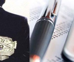 والذين يكنزون الذهب والفضة.. التهرب الضريبي من العقوبة للتصالح مع الدولة