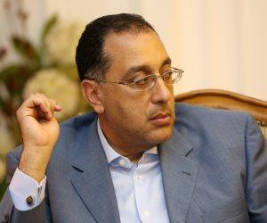 رئيس الوزراء و17 وزيرا يحضرون حفل قرعة كأس العالم لكرة اليد مصر 2021