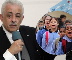 إجراءات حازمة من وزارة التعليم تجاه مدرسة بالمرج والمخالفين.. تعرف عليها
