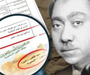 كيف اغتالت جماعة الإخوان حسن البنا؟