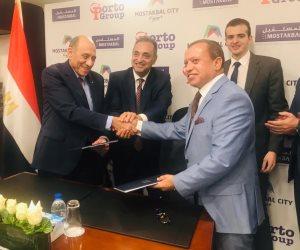 """151 فدانا في قلب القاهرة الجديدة.. """"بورتو جروب"""" والمستقبل توقعان عقد بورتو سيتي"""