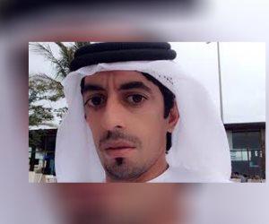 الإمارات دولة السلام