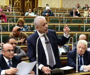 إعادة المصروفات الدراسية.. المعركة القادمة بين وزارة التعليم  والبرلمان