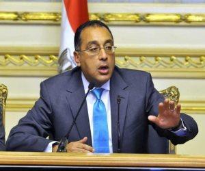 انخفاض التضخم ل 9.2% في 2019 .. والنقد الدولي يشيد بالسياسة النقدية للبنك المركزي المصري
