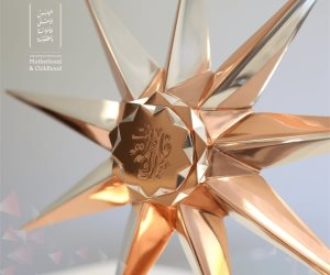 فاطمة بنت مبارك للأمومة والطفولة في دورتها الأولى.. تعرف على فئات الجائزة الـ11
