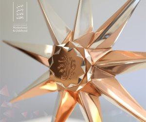 """11 فئة في """"فاطمة بنت مبارك للأمومة والطفولة"""".. توزيع جوائز أم الإمارات خلال ساعات"""