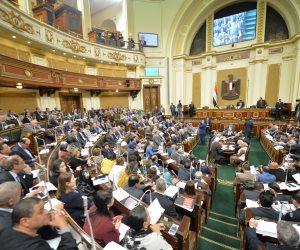 9 يونيو المقبل.. مجلس النواب يناقش 9 مشروعات قوانين مقدمة من الحكومة (تعرف عليها)