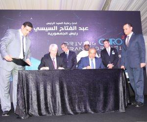 البريد المصري يوقع بروتوكول مع G+D الالمانية لتطوير منظومة نقل الأموال وكشف التزوير