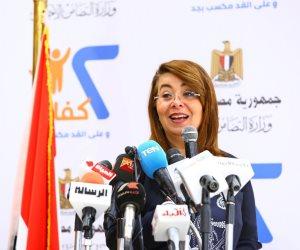 100 مليون جنيه و92 جمعية مشاركة.. ماذا دار في احتفالية التضامن بمشروع (2 كفاية)؟