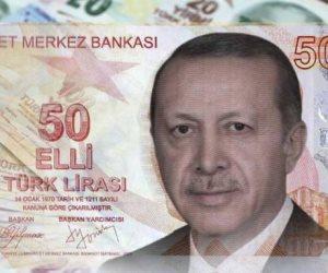162.4 مليار ليرة ديون تركيا في عهد إردوغان.. فساد الديكتاتور يتكشف