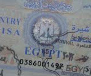 سفر بدون أوراق.. التأشيرة الإلكترونية تصل بالسياحة المصرية إلى العالمية (صور)