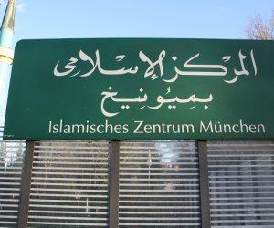 ديسمبر الأسود على الإخوان.. ألمانيا تعتبر الجماعة أخطر من القاعدة وداعش