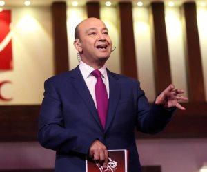 عمرو أديب يعرض تسجيلاً صوتياً لعناصر الإخوان يكشف فشل دعوات التظاهر