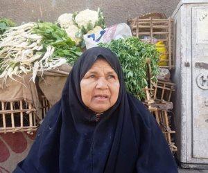 آمنة تبيع الخضروات.. قصة كفاح سيدة تخطى عمرها الـ60