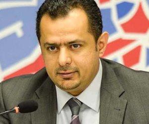 """""""إرهاب قطر يخرب المنطقة"""".. اليمن يتهم الدوحة بدعم الحوثي والمليشيات"""