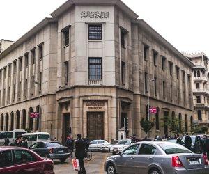 البنك المركزى الإبقاء على  سعر الفائدة  بدون تغيير