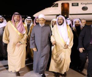 شيخ الأزهر يزور السعودية ويلتقي الملك سلمان (صور)