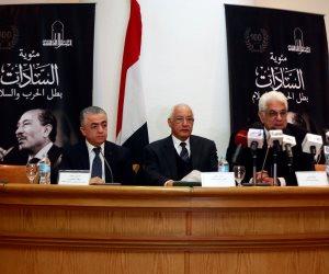 وزارة الثقافة تحتفل بمئوية رجل الحرب والسلام.. السادات خلق ليحلق خارج السرب