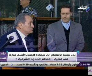 مبارك فى شهادته بقضية اقتحام الحدود: الدولة لم تكن تعلم شيئا عن أنفاق التهريب