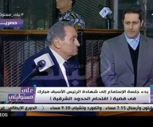 مبارك أبرزهم.. قائمة شخصيات أدلوا بشهادتهم بـ«اقتحام الحدود» من خارج قائمة الثبوت