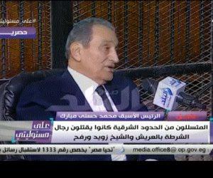 مبارك للمحكمة: الإخوان شاركوا غيرهم فى اقتحام الأقسام وقتل رجال الشرطة