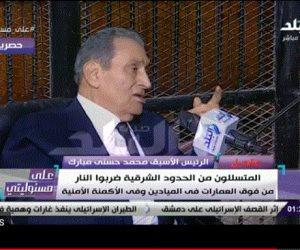 الرئيس الأسبق مبارك: المقتحمون للحدود الشرقية جاءوا من غزة وحماس بعد تسللهم للبلاد