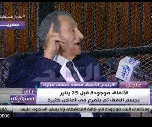 مبارك: لو اتكلمت عن دور الإخوان بأحداث يناير هطلع من هنا أدخل حته تانيه