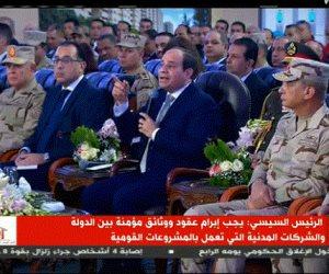 الرئيس السيسى للمخالفين: كينج مريوط هترجع كما كانت وهشيل كل المخالفات