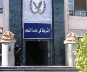 الأجهزة الأمنية بمطروح تنجح في تنفيذ 139 حكم قضائي وفحص 13 مسجل خطر ومشتبه به