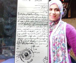 رحلة علاج انتهت في المقابر.. «انتصار» تلفظ أنفاسها الأخيرة في مستشفى النيل للتأمين الصحي