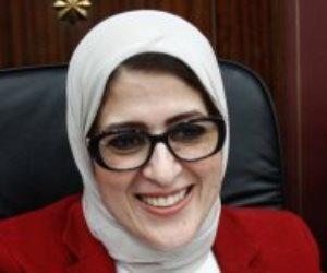وزيرة الصحة: نظام إلكتروني لمتابعة استهلاك الأكسجين والتعرف على الأسرة  المشغولة (صور)