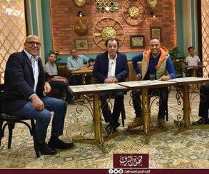 """أشرف عبد الباقي يستضيف محمود عبد المغني وعلاء مرسي ليتحدثان عن العصبية في حياتهما بـ""""قهوة أشرف"""" (صور )"""
