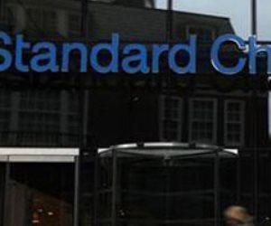 «ستاندرد تشارترد» يضع مصر ضمن الاقتصادات السبعة الكبرى بالعالم في 2030