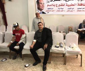 تبرع بالدم.. تفعيل بروتوكول التعاون بين بنك الدم الإقليمي وحزب الحرية المصرى بالدقهلية