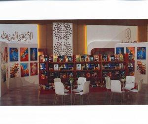 للعام الثالث على التوالي.. الأزهر يشارك بجناح متميز في معرض القاهرة الدولي للكتاب
