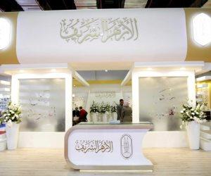 «الكٌتاب الإلكتروني» لتحفيظ القرآن.. ماذا قال الأزهر؟ (صور)