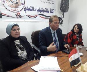 نائبة برلمانية تطلق حملة لمواجهة السمنة: «خسسني شكرا»