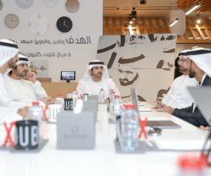 تفاصيل احتفال الإمارات بـ11 عاما على نجاحات حمدان بن راشد وليا لعهد دبي