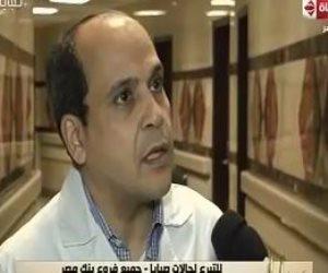 مستشفى وادى النيل: الفريق الألمانى حدد الحالات المستهدفة لعلاج 100 طفل مريض قلب