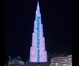هكذا استقبل برج خليفة في دبي لقاء الأخوة الإنسانية (فيديو)