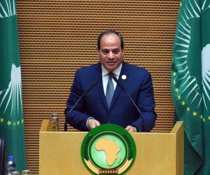 11 مؤسسة ومنظمة أفريقية تستضيفها مصر.. تعرف عليها