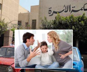هل ينهي الخلافات الأسرية.. حكم جديد لـ «الاستئناف» يلزم برد قيمة المنقولات الزوجية المستهلكة