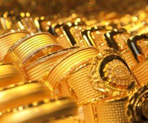 سعر جرام الذهب عيار 21 يسجل 685 جنيها بمنتصف تعاملات اليوم الأربعاء 11-9-2019
