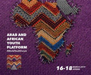 هل تريد حضور ملتقى الشباب العربي والأفريقي في أسوان؟ إليك الطريق (فيديو)