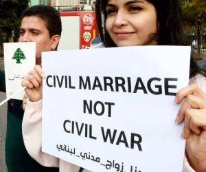 الزواج المدني معضلة مستمرة في لبنان.. هل تضع حكومة بيروت حدا لذلك؟