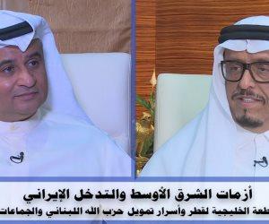 ضاحي خلفان يكشف تفاصيل أدوار قطر وإيران وإسرائيل لضرب استقرار المنطقة (فيديو)