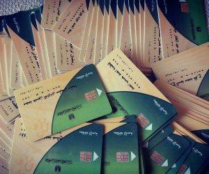 لتسجيل رقم المحمول.. موقع دعم مصر يواصل استقبال طلبات أصحاب بطاقات التموين
