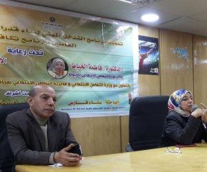 افتتاح فعاليات البرنامج التدريبي لتنمية مهارات مديري الوحدات الاجتماعية بمحافظة أسيوط